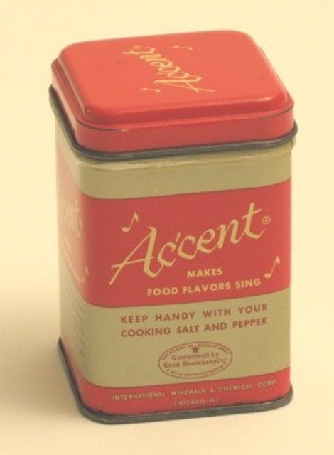 'Accent' spice canister